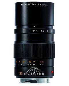 เลนส์ ( 135มม., สีดำ) รุ่น APOTELYT-M 11889