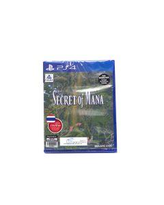 เกม PS4 Secret of Mana R3EN รุ่น PCAS-05049