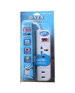 รางปลั๊กไฟ 2+2USB DATA #WL122I USB 1.8 M