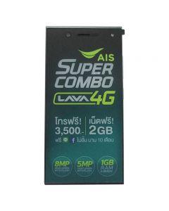 Super Combo 4G Iris 750