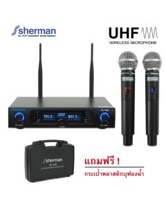 ชุดรับ-ส่งไมโครโฟนไร้สาย UHF รุ่น ZL-102
