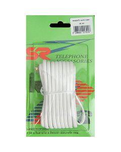 สายโทรศัพท์ รุ่น SR305