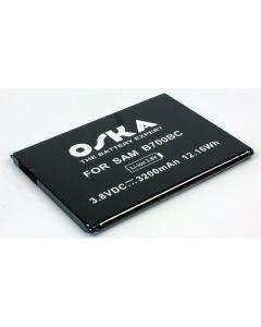 Oska แบตเตอรี่มือถือ สำหรับ Samsung Galaxy Mega6.3  รุ่น MS BT SS B8700BC OS