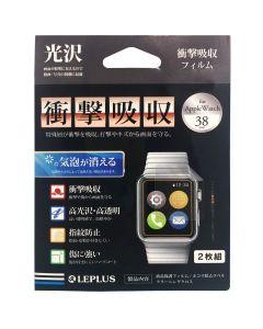 ฟิล์มกันรอยสำหรับ Apple Watch (38 มม.) รุ่น LP-AW38FLGSAAS