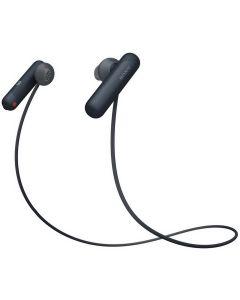 หูฟังไร้สาย (สีดำ) รุ่น WI-SP500/BQ