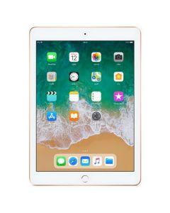 """iPad 6 Wi-Fi (9.7"""", 128GB, Gold)"""
