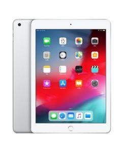 """iPad Wi-Fi (9.7"""", 128GB, Silver)"""